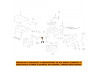 Power Seat Memory Control Module