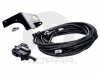 Electronic Tailgate Lock
