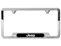 Bright Polished License Plate Frame