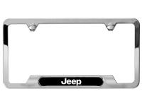 Bright Polished License Plate Frame