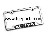Altima Logo Chrome License Plate Frame
